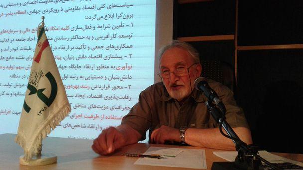 دکتر حسن فریداعلم - نشست جایگاه و آینده علمی و حرفه ای مهندسی صنایع