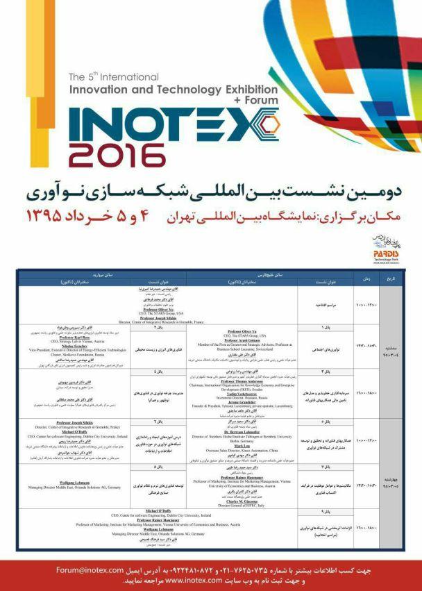 INOTEX2016