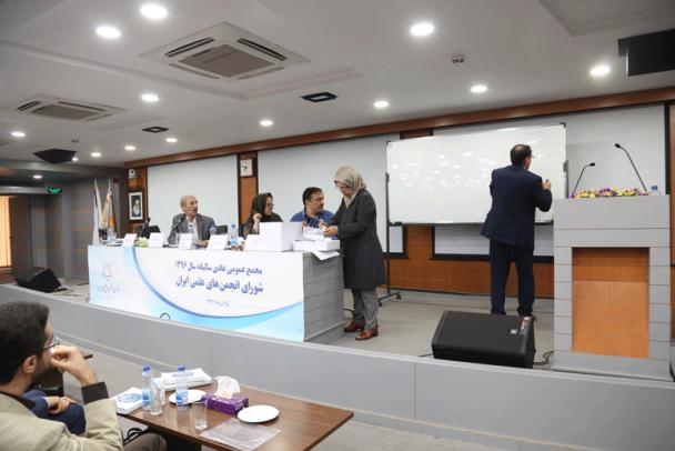 انتخابات شورای انجمن های علمی- دوره ششم