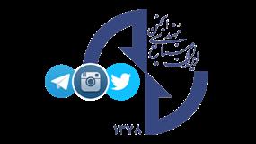 انجمن در شبکه های اجتماعی